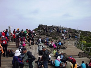 Korean hikers